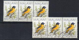 "Malawi 1988 ""starred Robin"" K10 - 2 Fine Strip Of Three With Cds Cancels photo"