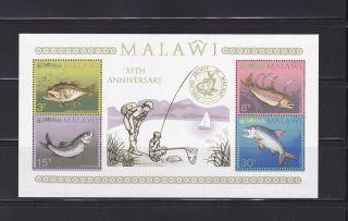 Malawi 220a Fish Vf S/s Lp photo