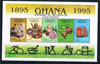 Ghana 1995 Louis Pasteur Sheet Sg 2267a photo