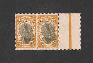 Ethiopia 227v Vf Overprint Errors - 1931 1/2m On 4m Empress Zauditu photo