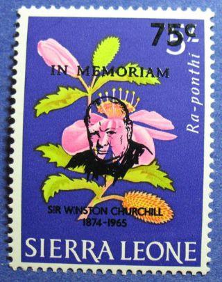 1965 Sierra Leone 75c Scott 305 S.  G.  371 Cs08068 photo