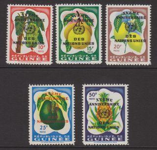 Guinea - 1960 15th Anniversary Of U.  N.  O.  (5v) Umm / photo