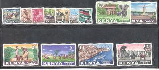Kenya: 1963,  Scott 1 - 14 (- 8),  Hinged,  Rust Stain photo