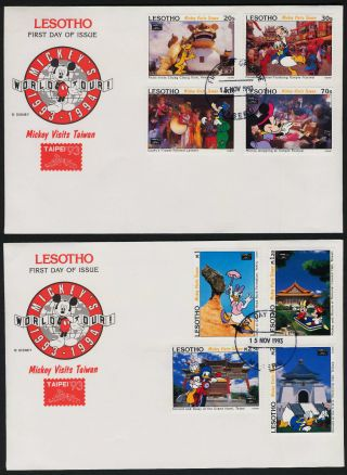 Lesotho 979 - 88 Fdc ' S Disney Characters In Taipei,  Festivals,  Cars,  Helicopter photo