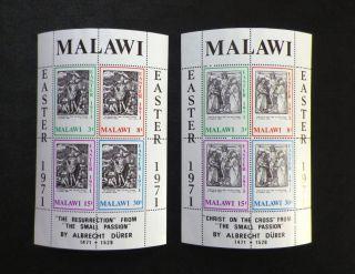 Malawi 1971 Easter (dürer Paintings) Souvenir Sheet Pair photo