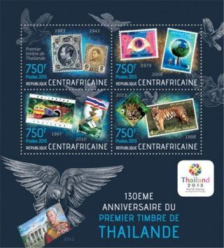 Central Africa - 2013 Thailand Stamp Anniversary - 4 Stamp Sheet - 3h - 569 photo