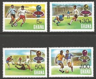 Ghana Sg715/8 1974 Football World Cup photo