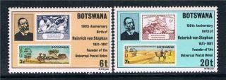 Botswana 1981 Heinrich Von Stephan Sg 477/8 photo