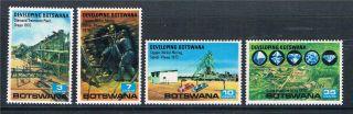 Botswana 1970 Developing Botswana Sg 261/4 photo
