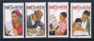 Botswana 1981 Literacy Programme Sg 489/92 photo