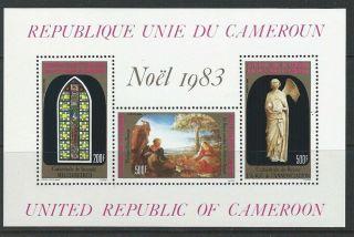 Cameroun 1983 Sc 756 Mnhchristmas photo