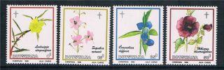 Botswana 1986 Christmas Flowers Sg 604/7 photo