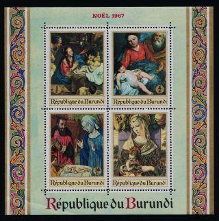Burundi 225a Christmas,  Art photo