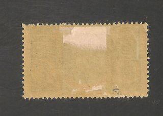 Upper Senegal & Niger 1 Vf Mhr - 1906 1c General Louis Faidherbe - Scv $2.  00 photo
