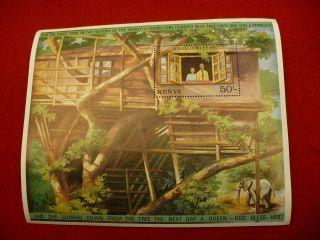 Kenya Africa Tree House Queen Elizabeth Jam Jar Label Framed Postage Stamp photo