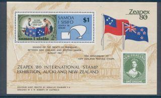 Samoa 533 Flags,  Stamp On Stamp photo