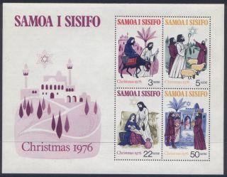Samoa 445a Christmas,  Art photo