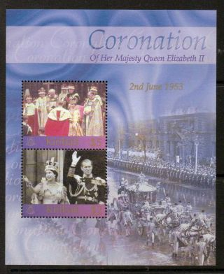 Kiribati Sgms676 2003 Coronation photo