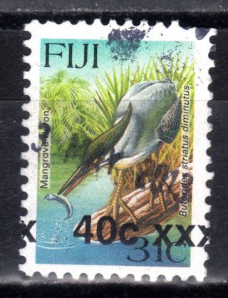 Fiji 1254e W/ Split Overprint - 2011 - 2012 Provisional Overprint Series - photo
