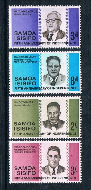Samoa 1967 5th Anniv Independence Sg 274 - 7 photo