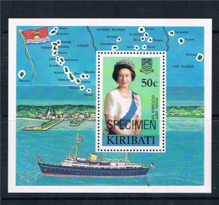 Kiribati 1982 Royal Visit Specimen Sg Ms 196 photo