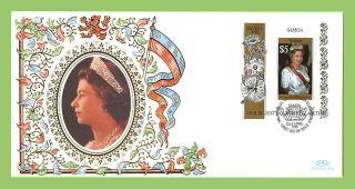 Samoa 1996 70th Birthday Of Queen Elizabeth Mini Sheet Silk First Day Cover photo