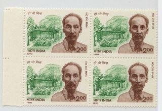 India 1233 Blk/4 Ho Chi Minh 17 May 1990 Vietnameses Leader. photo
