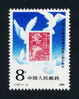 China Pr 2232 Stamp On Stamp,  Birds photo