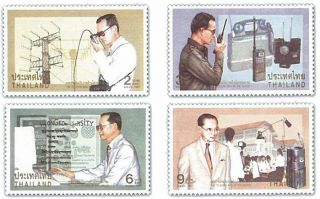 Thailand Stamp,  1997 1790 - 1793 The Telecom Man Of The Nation,  King Rama Ix photo