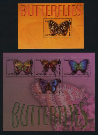Mongolia 2550,  2554 Butterflies photo