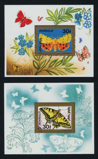 Mongolia 2082 - 3 Butterflies,  Flowers photo