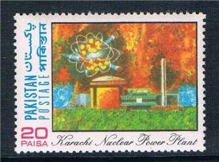 Pakistan 1972 Nuclear Power Plant Sg 340 photo