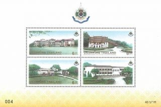 Thailand Stamp,  1999 Ss198 H.  M King ' S 6th Cycle Birthday S/s,  Place,  Palace photo