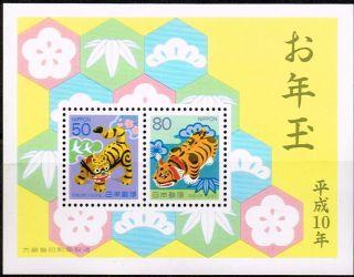 Japan 1998 Year Stamp Mini Sheet Nh Og photo
