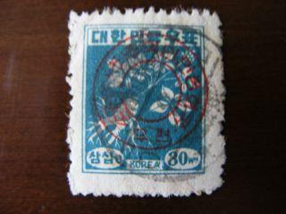 Korea 1950.  8.  22 Dated Stamp - Scarce photo