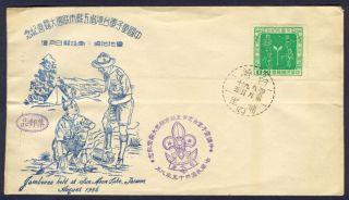 China : 1956 Scouts Jamboree At Sun Moon Lake Taiwan,  Comm.  Cover photo