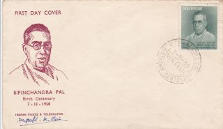 India : Bipinchandra Pal Birth Centenary,  Signed First Day Cover (1958) photo