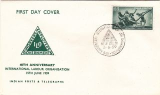 India : 40th Anniv.  International Labour Organisation First Day Cover (1959) photo