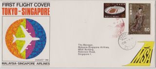 Japan : Malaysia - Singapore Airlines,  Tokyo - Singapore First Flight Cover (1968) photo