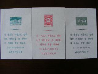 Korea 1956 Communications Day S/s 3v (. F - Vf) photo
