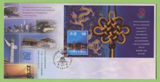 Hong Kong 1999 China World Philatelic Exhibition Miniature Sheet First Day Cover photo