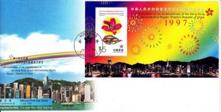 Hong Kong - 1997 First Day Cover (fdc) Sg Ms906 photo