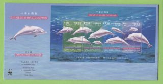 Hong Kong 1999 Chinese White Dolphin Miniature Sheet On First Day Cover photo