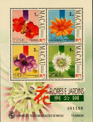 K931 Macau 1993 Sg.  Ms819 Flowers And Gardens (2nd Series) photo