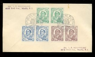 Philippines 1944 Republic Imperforate Pairs On Cover photo