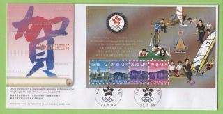 Hong Kong 1999 Congratulations For Hk Success In Asia Games Miniature Sheet Fdc photo