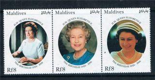 Maldives 1996 70th Birthday Of Queen Elizabeth Sg 2489 - 91 photo