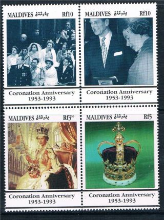 Maldives 1993 40th Anniv.  Coronation Sg 1805 - 8 photo