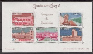 Cambodia 1961 Foreign Aid Projects S/s (sc 105a) photo