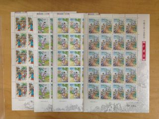 China Taiwan 1998 Full S/s Dream Of Red Mansion Stamp Story photo